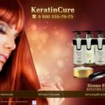 KERATIN CURE