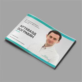 Маркетинг-кит Доктора Артавазда Зограбяна