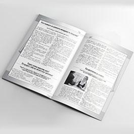 Секрет успеха маркетинг-кита? Он продаёт, пока Вы читаете этот заголовок!
