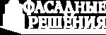 Маркетинг-кит для ПО «Фасадные решения»