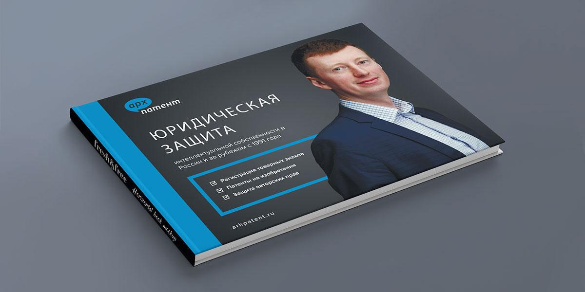 Маркетинг кит для бухгалтерских услуг стоимость бухгалтерских услуг красноярск